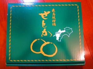 最高級柑橘「せとか」いただきましたぁ(^_^.)