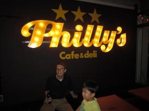 木屋町にオシャレカフェ「Philly's」