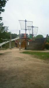文化の森公園