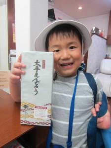 岡山のお土産いただきました