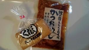 高知のお土産いただきました。